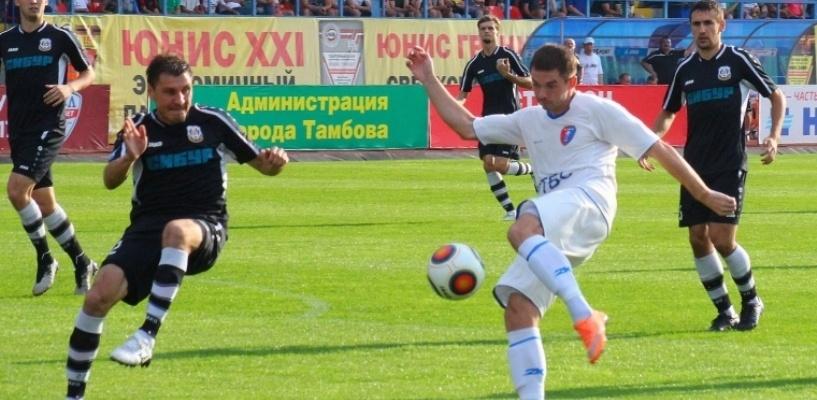 Голов не забили: матч ФК «Тамбов» с командой из Тюмени завершился ничьей