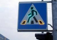 В России появятся дорожные знаки на солнечных батареях