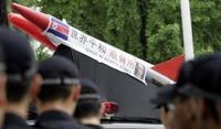 КНДР может провести ядерное испытание «нового типа»