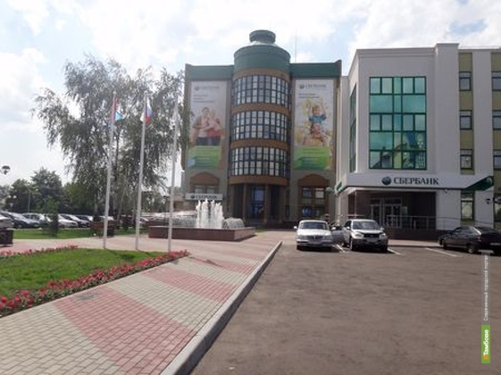 Тамбовское отделение Сбербанка получило новое руководство