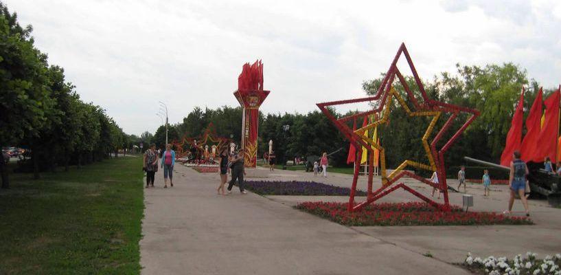 В парке Победы не будет многоэтажек и магазинов