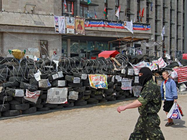 На территории Украины появилось новое государство — Новороссия