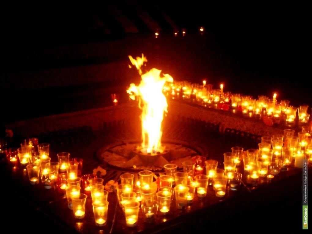 Акция «Свеча памяти» пройдёт ВТамбове