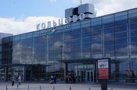 Аэропорты готовятся снять запрет на провоз жидкостей в ручной клади