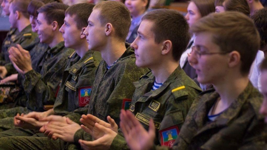 В Державинском университе торжественно открыли военную кафедру: там будут две специальности