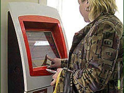 Тамбовчанка отдала за паспорт 1500 рублей