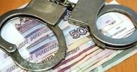 Курьера, который забирал деньги у обманутых пенсионеров, задержала полиция