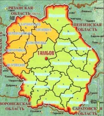За год на Тамбовщину приехало почти 800 переселенцев