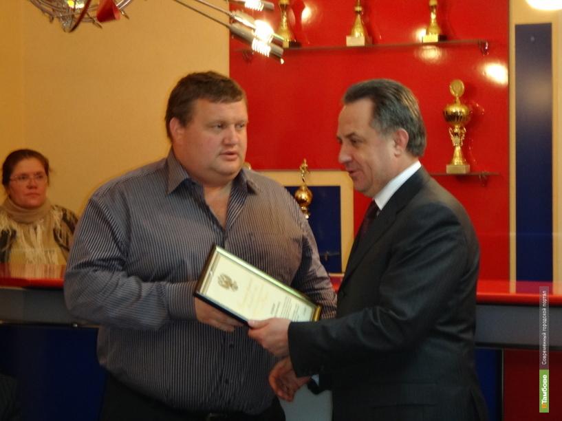 Министр спорта наградил пятерых тамбовчан