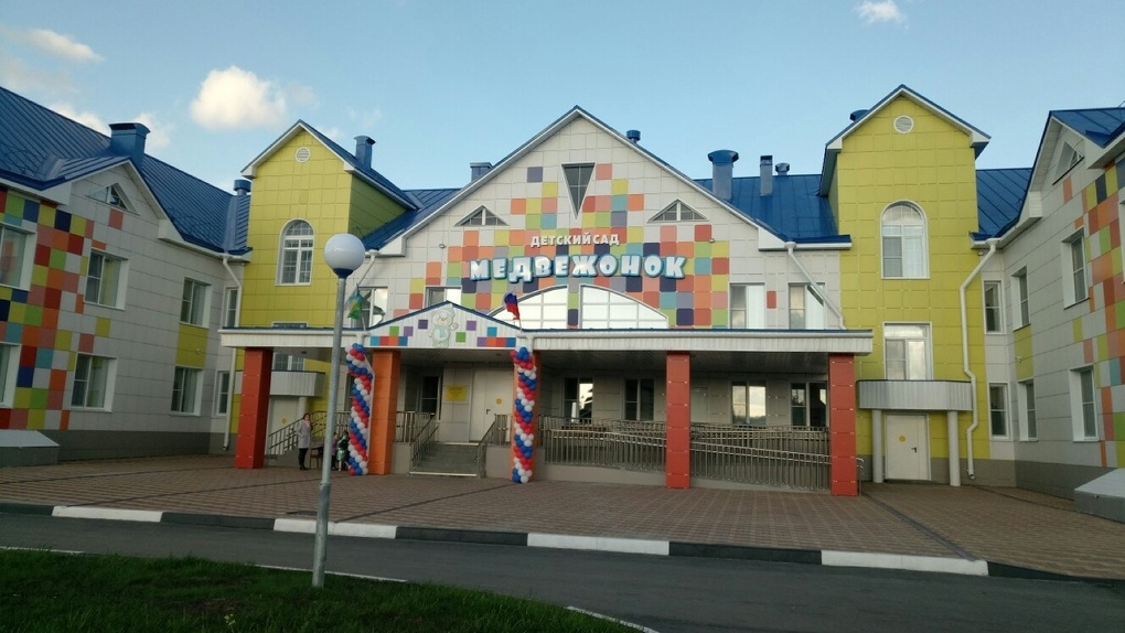 В Тамбове открылся детский сад «Медвежонок»