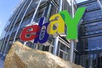 Россию сняли с аукциона на eBay