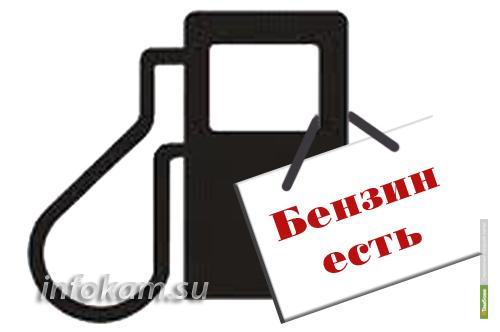 Тамбовская область запаслась бензином как минимум до 10 мая
