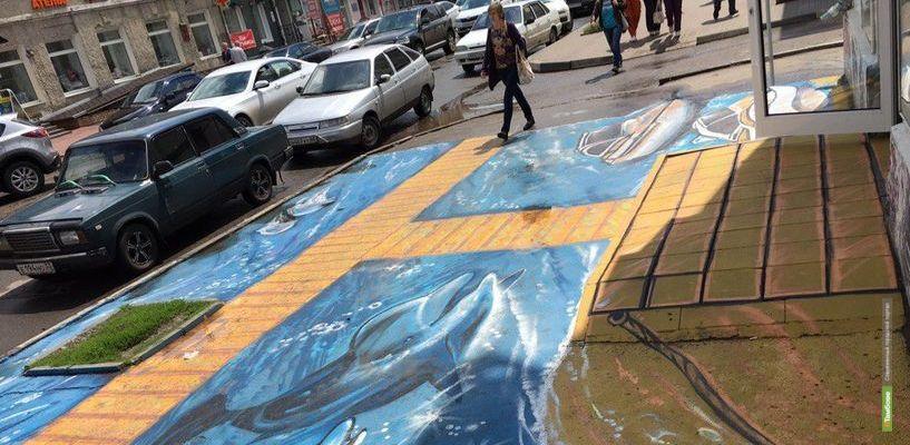 Асфальт на улице Носовской украсило большое граффити