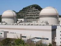 В Японии запустили первую АЭС после аварии на «Фукусиме»