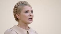 Украина оспорит пенсионную реформу
