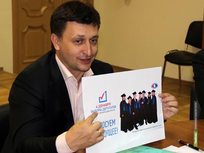 Депутат заплатит председателю избиркома 1000 рублей