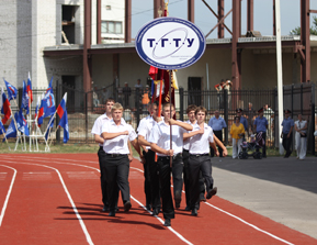 Студенты ТГТУ готовятся выйти на митинг