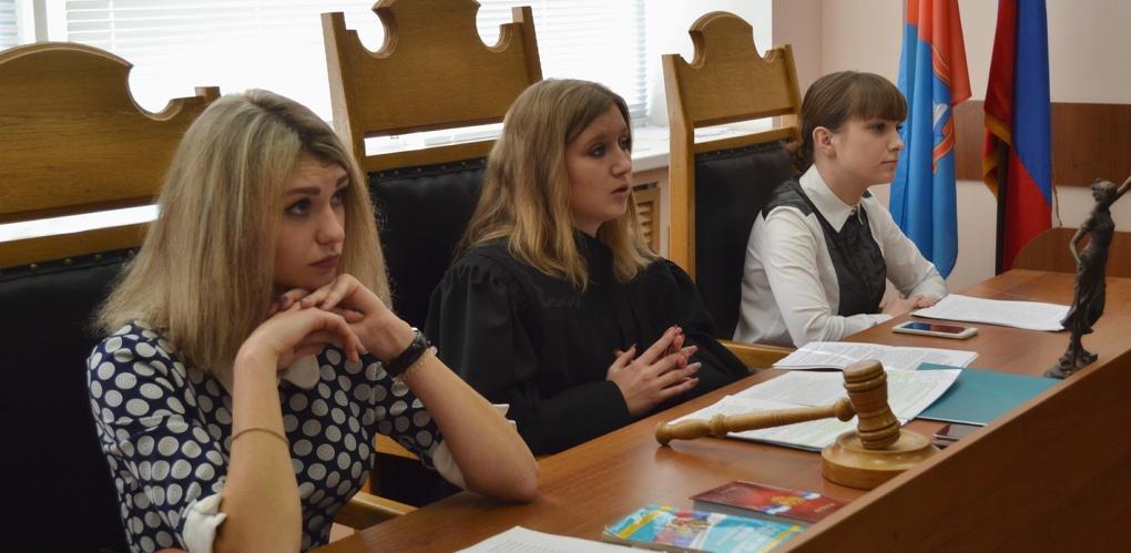 Тамбовский филиал РАНХиГС провел для школьников игровой судебный процесс по гражданскому делу