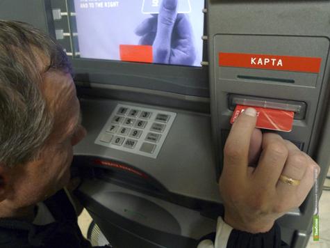 У тамбовчанина с банковской карты украли 15 тысяч рублей