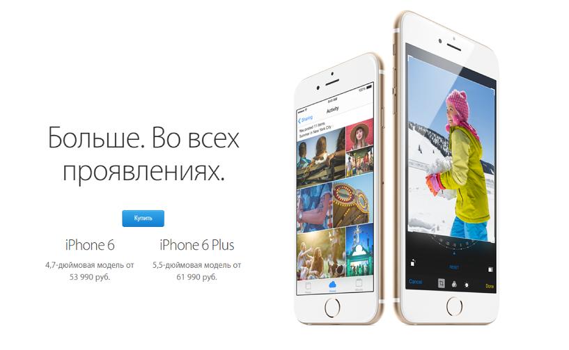 Золотой iPhone: Apple на треть повысила цены смартфонов для России