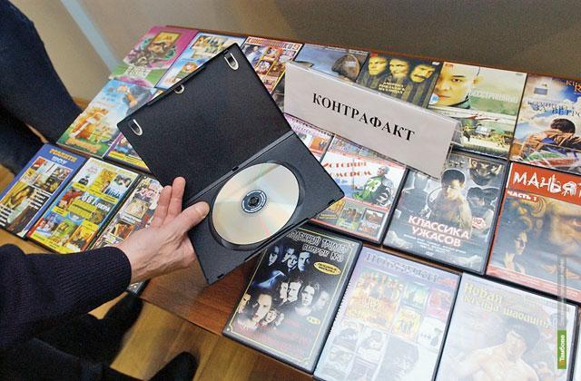 В Тамбове изъяли две партии контрафактных дисков