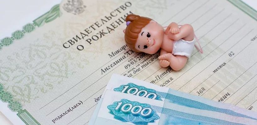В бюджете Тамбовской области нет места индексации пособий