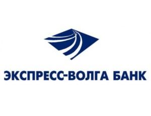 Банк «ЭКСПРЕСС-ВОЛГА» увеличил выпуск пластиковых карт на 78%