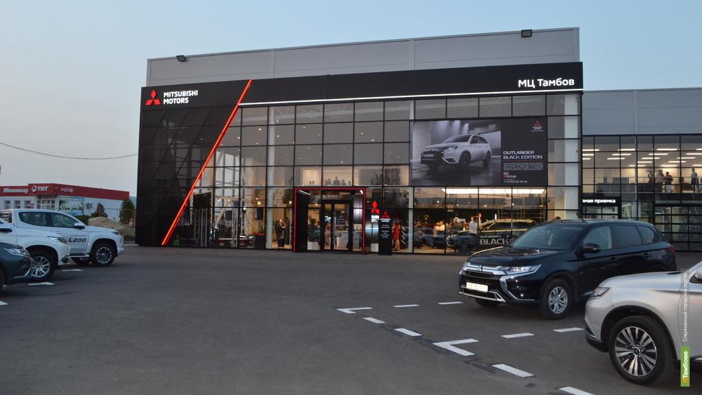 В Тамбове открылся официальный дилерский центр «Mitsubishi Motors»