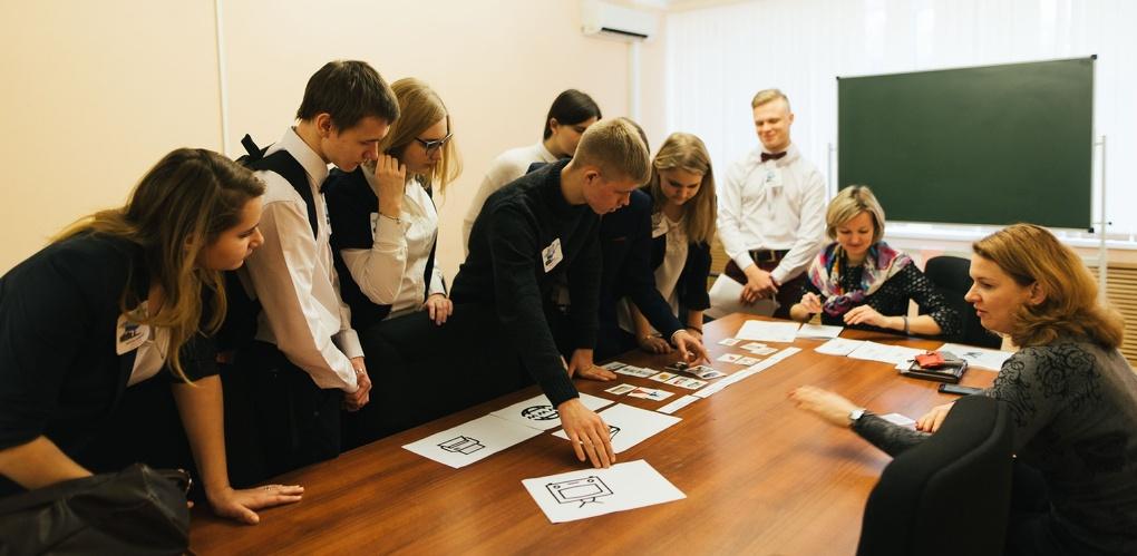 В Институте экономики, управления и сервиса ТГУ имени Г.Р. Державина прошло очередное мероприятие