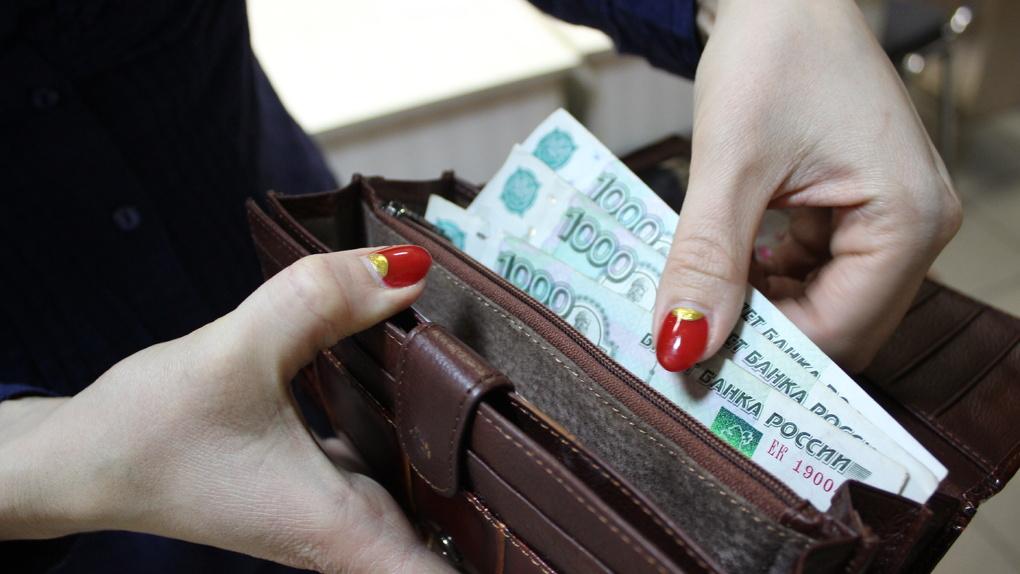 Не в деньгах счастье: россиянки готовы зарабатывать меньше мужчин