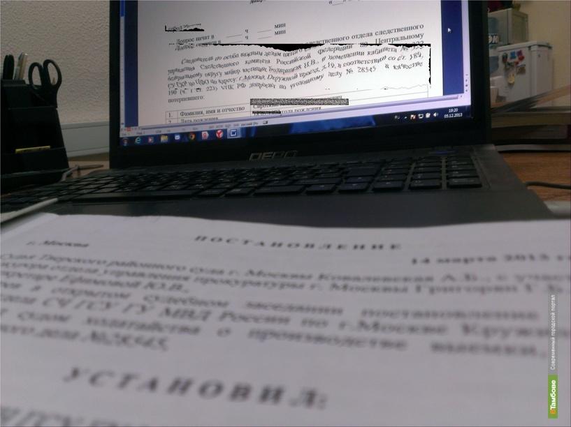 Тамбовчанина задержали спустя 8 лет после совершения изнасилования