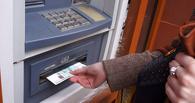 Депутаты приняли закон о национальной платежной системе