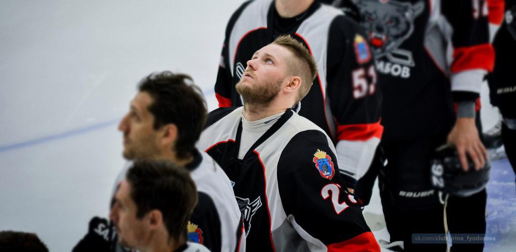 Хоккейный клуб «Тамбов» взял в свои ряды нового защитника
