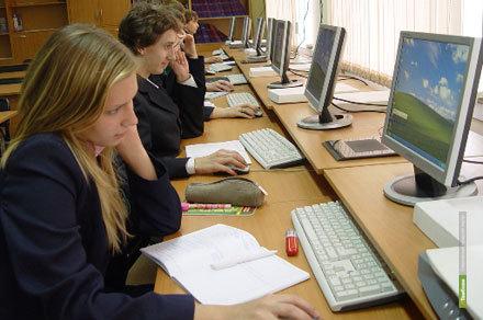 Тамбовские школьники удалено учатся в МГУ