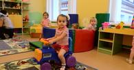 Наполняемость в тамбовских детских садах – 73 процента
