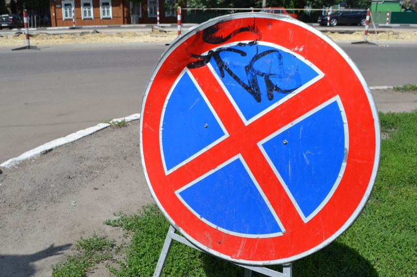 Улицу Энгельса временно закроют для транспорта