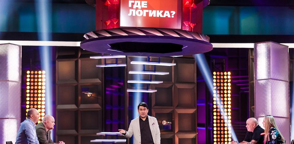 На ТНТ-Тамбов стартует новый сезон шоу «Где логика?»