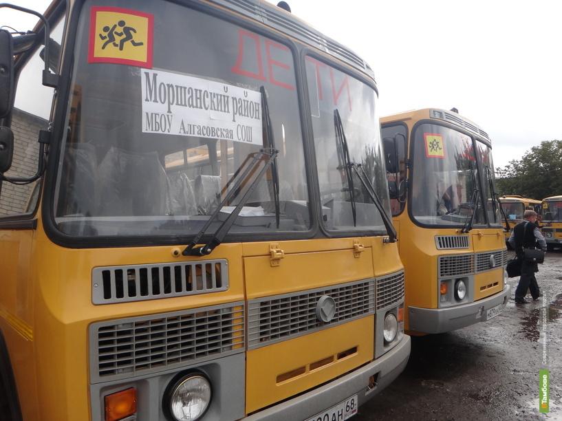 Весь школьный автопарк Тамбовской области оборудуют системой ГЛОНАСС