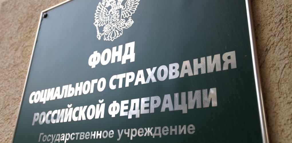 За 5 лет тамбовчанам выплатили пособия на сумму более 7 млрд рублей