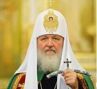 Патриарх Кирилл просит прощения у граждан России