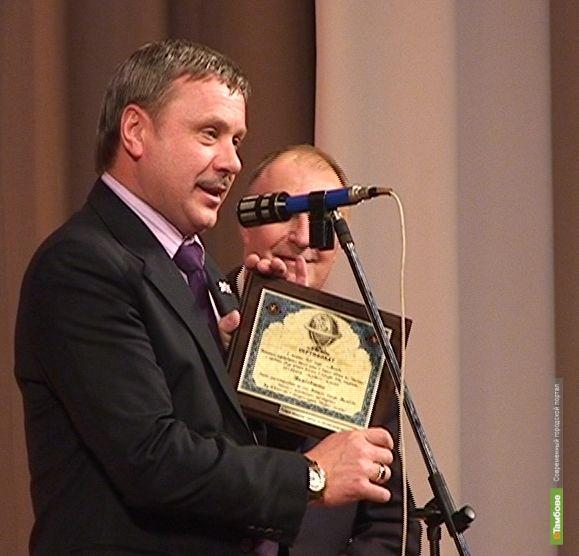 Александр Бобров подарил тамбовчанкам звезду