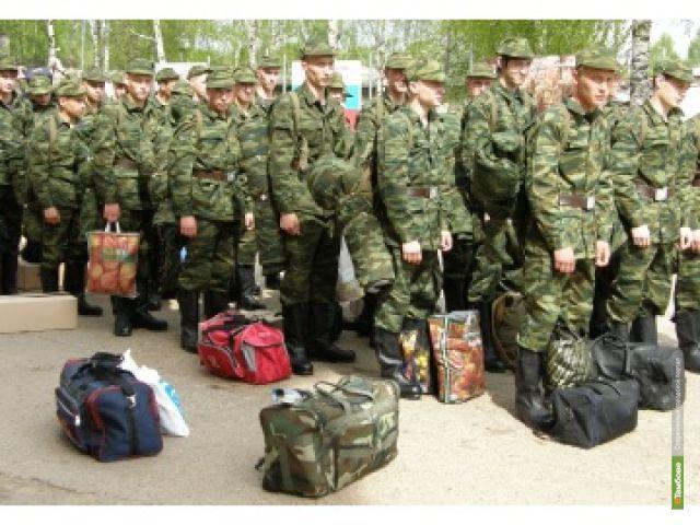 Тамбовской области на четверть увеличили план призыва