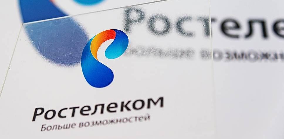 «Ростелекомом» развивает сотрудничество с «РТ-ИНФОРМ» и «Вертолётами России»