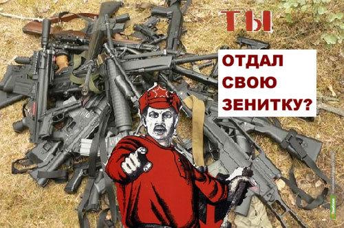 Платить добровольцам за сдачу оружия в Тамбове обяжет закон