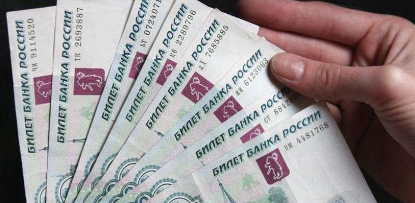 Мичуринская пенсионерка при продаже земельного участка подарила мошенникам чужие деньги