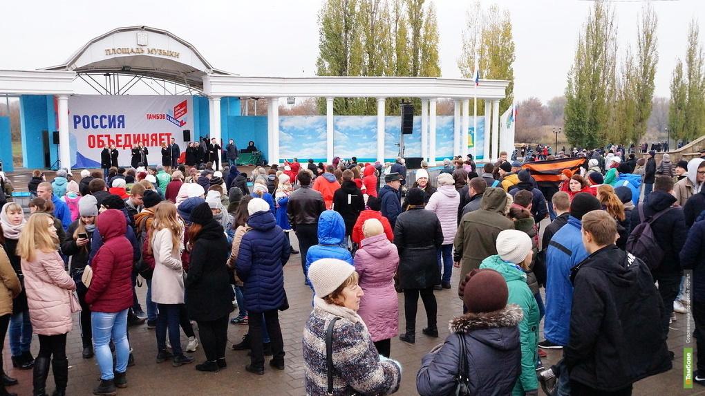 Более 20 тысяч тамбовчан отмечают со всей страной День народного единства на площади Музыки