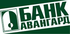 Новые предложения Банка «АВАНГАРД» по премиальным картам
