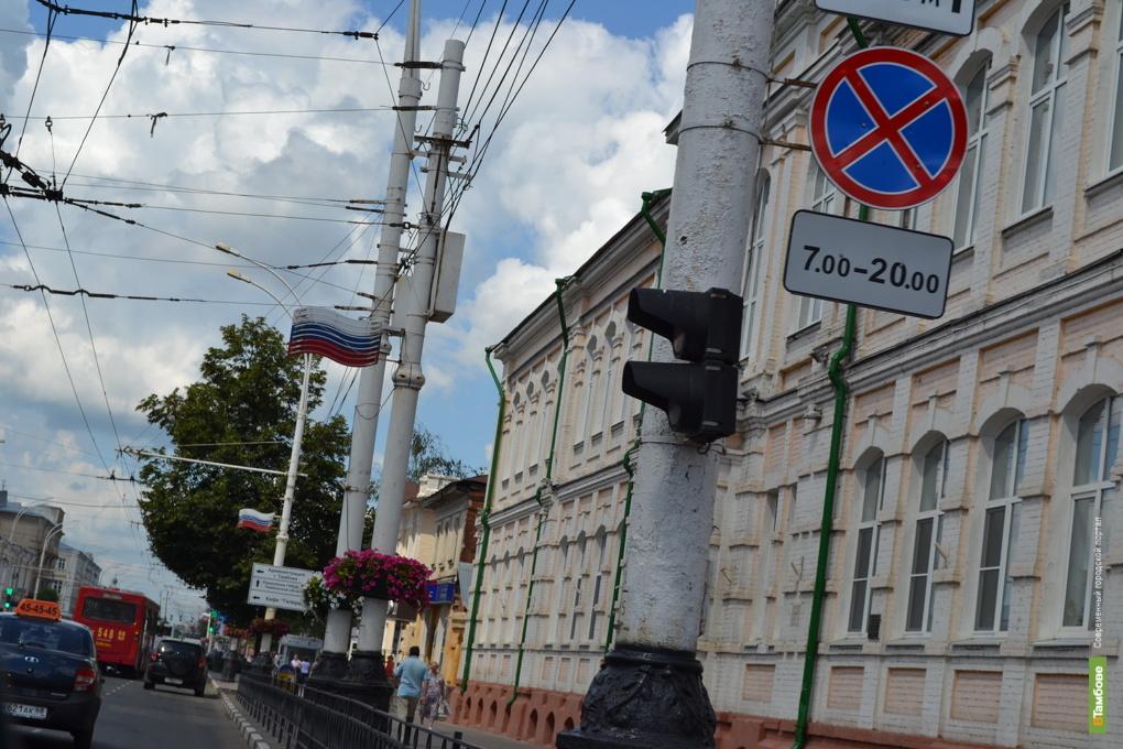 Голосуем за парковку на Носовской и Советской