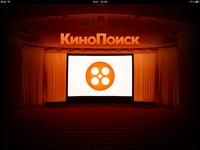 «Яндекс» купит крупнейший портал, посвященный кино «Кинопоиск»