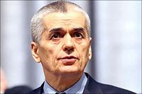Онищенко выразил протест против декады безделья и курилок